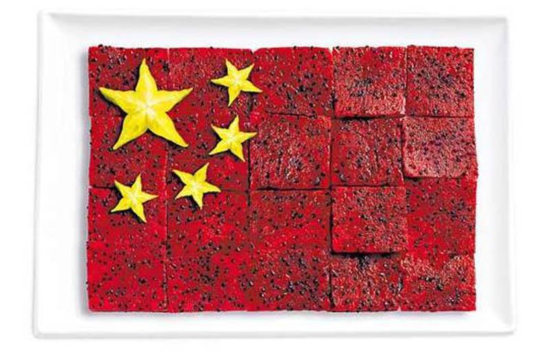 12-China