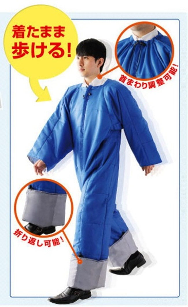 AD-Weirdest-Sleeping-Bags-You-Never-Knew-About-13