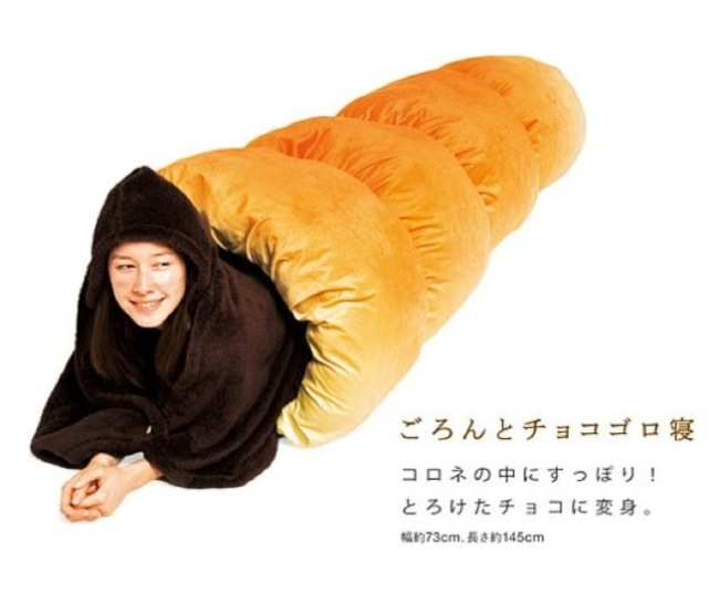 AD-Weirdest-Sleeping-Bags-You-Never-Knew-About-5