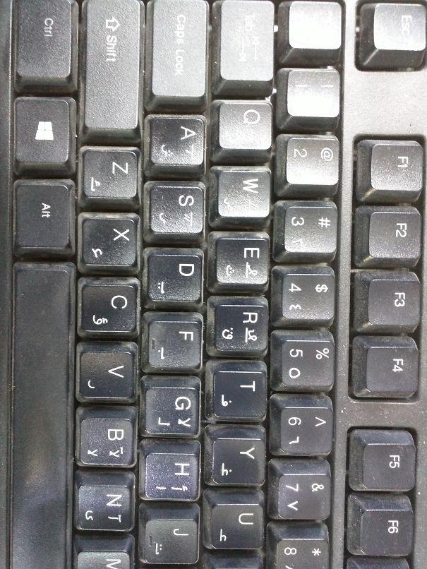 AD-Annoying-Photos-OCD-98