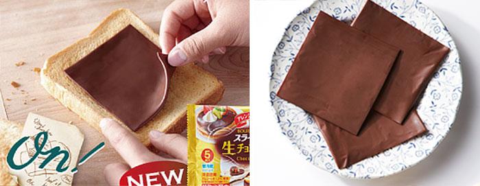 AD-Sliced-Chocolate-Bourbon-Japan-01