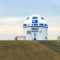 German Professor Who Is A Hardcore Star Wars Fan Has Just Repainted An Observatory Into R2-D2